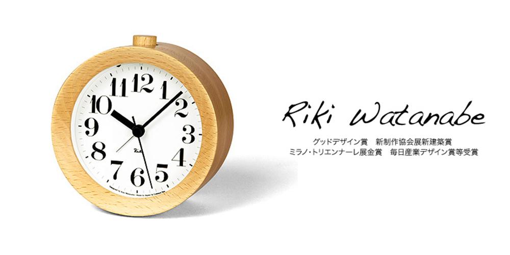 riki alarm-1