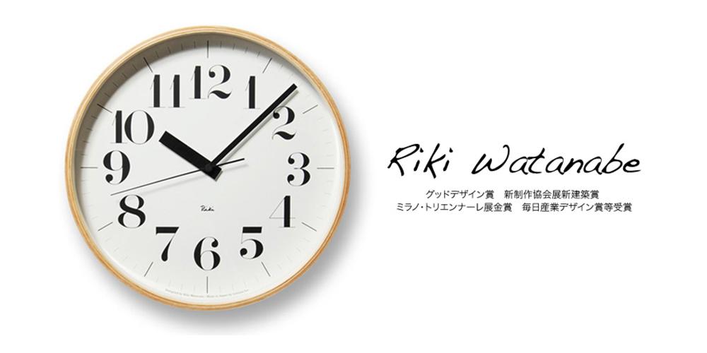 riki-clock-rc-1