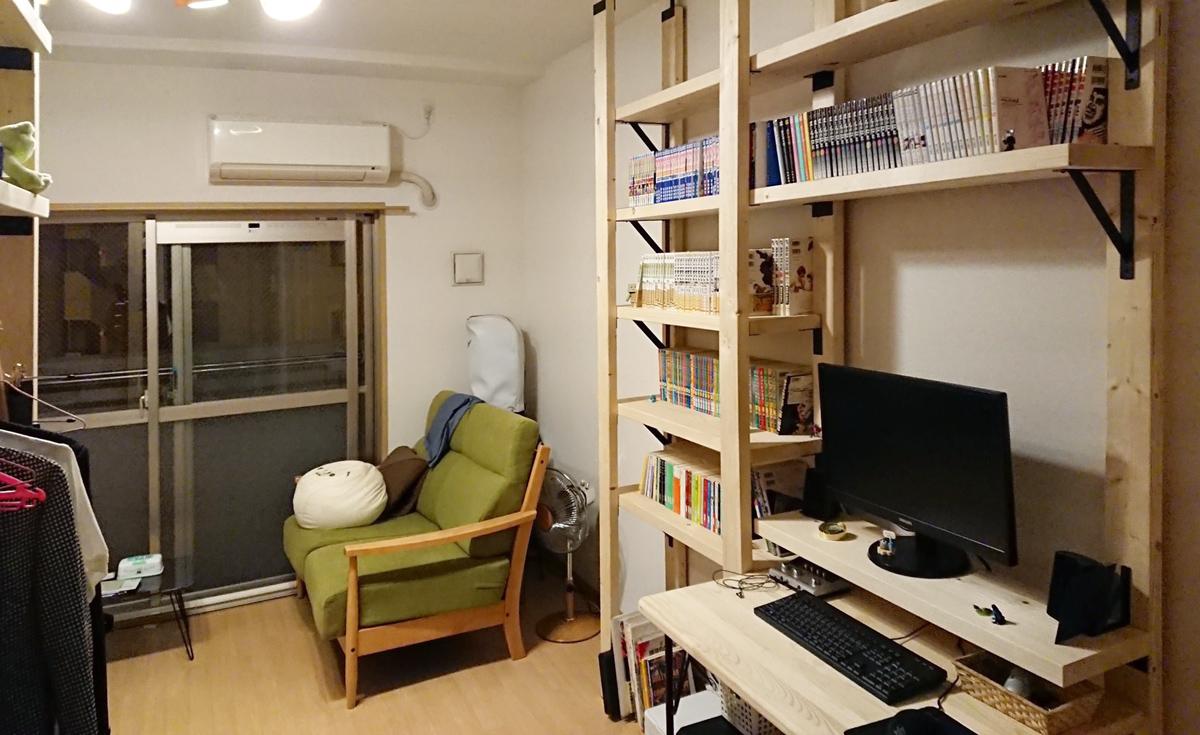 diyの完成した部屋