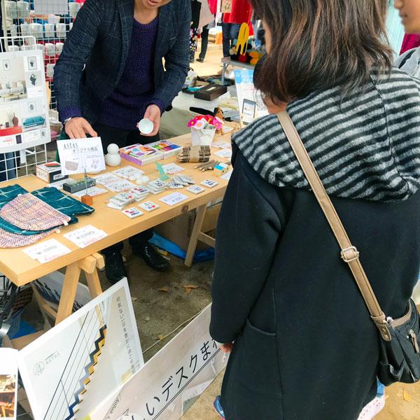 広島フリーマーケット
