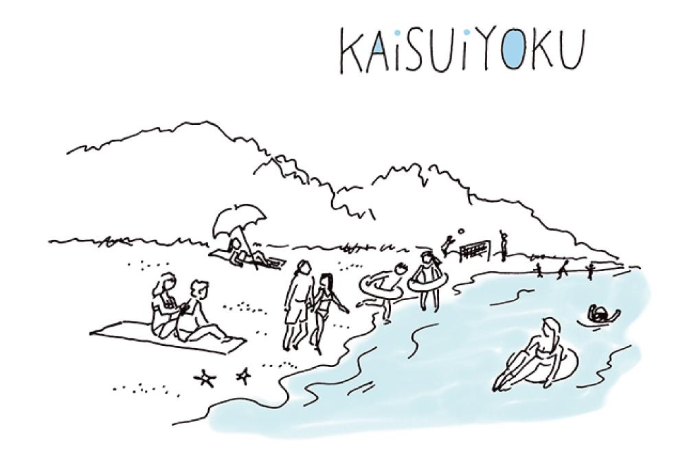 イラストデザイン  池田奈鳳子
