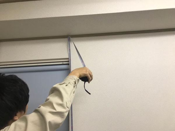 DIY 広島 採寸