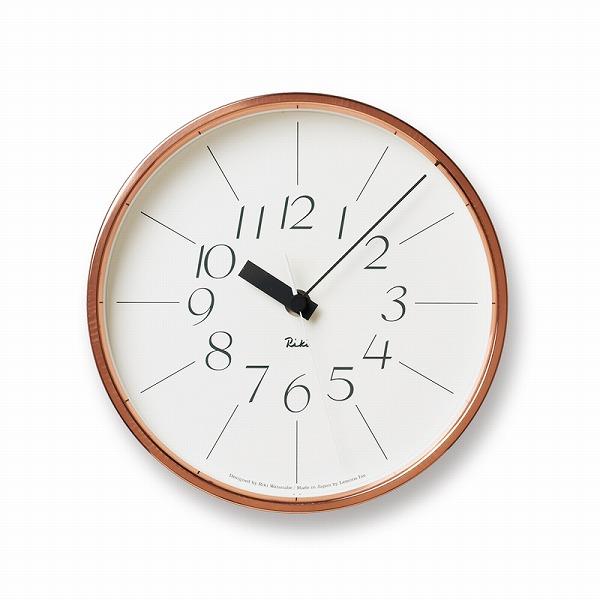 銅 Lemnos 掛け時計