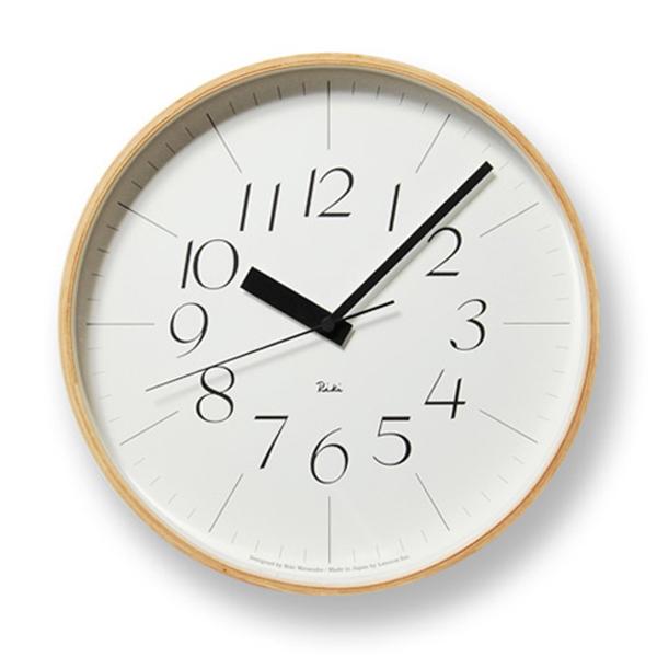Lemnos 掛け時計