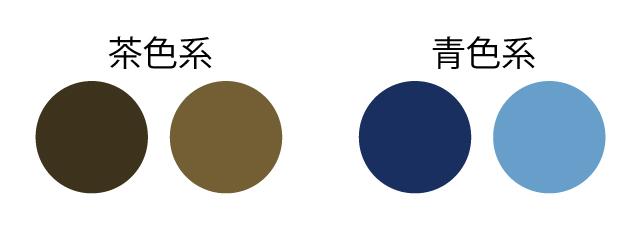 カラーチャート改同1