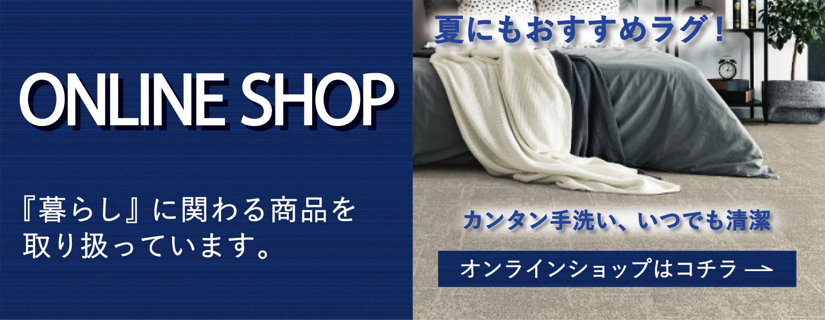 ASTAS online shop
