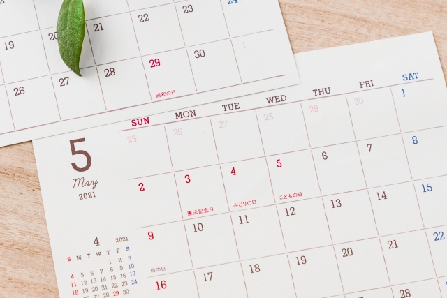 GW カレンダー