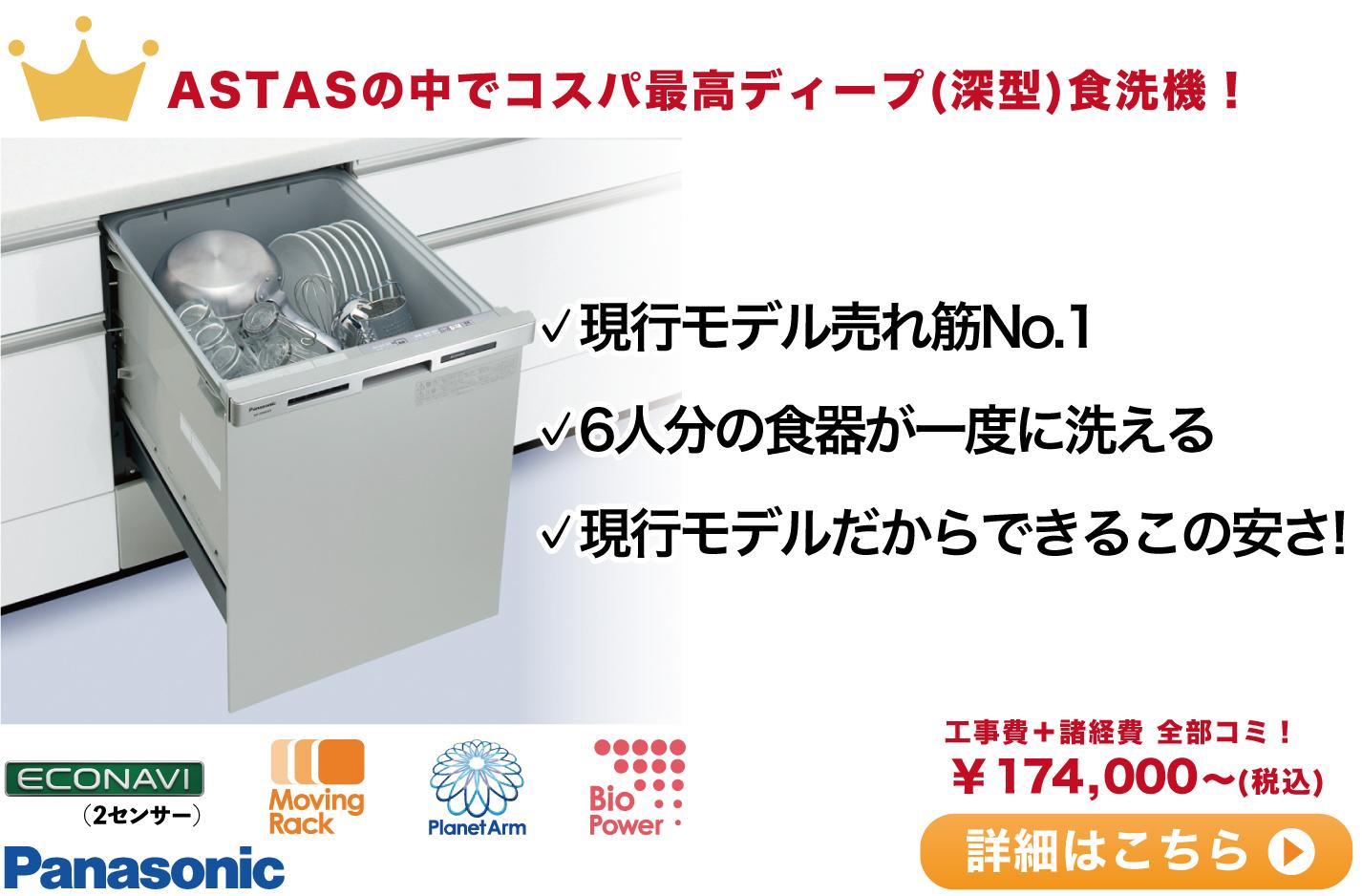 NP-45MC6T_01