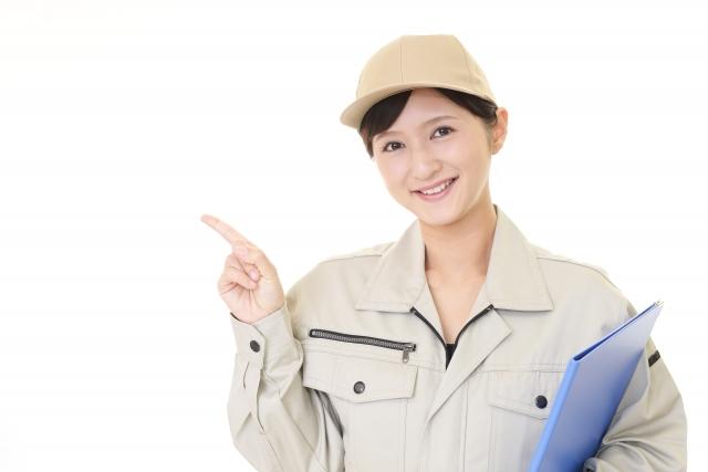 作業着の女性