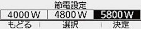 MT195AAT-PB0010047