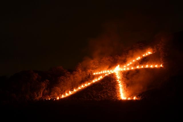 地五山送り火