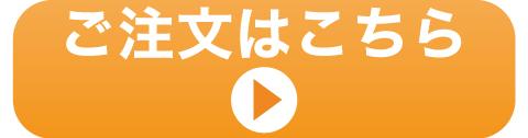 ecocute_hikaku_button1