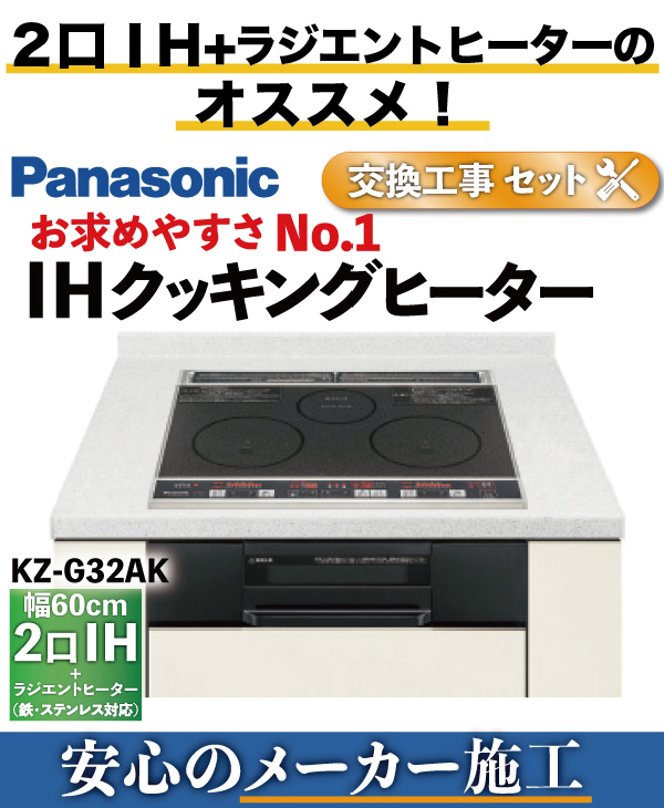 kz-g32ak-01